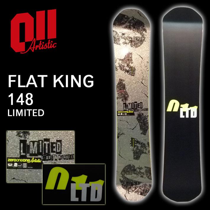 16-17 011 artistic 011アーティスティック スノーボード FLAT KING 148 LIMITED フラットキング リミテッド キャンバー グラトリ 板