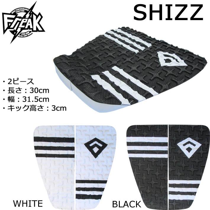 Freak USA フリーク デッキパッド SHIZZ シズ デッキパッチ 2ピース