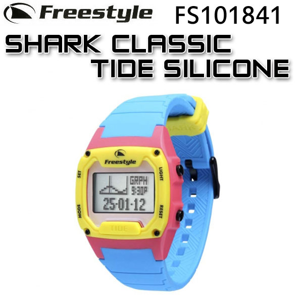 FreeStyle フリースタイル 腕時計 CLASSIC TIDE SILICONE [FS101841・CYAN] 【クラシック タイド シリコン・正規品】 【ラッピング可】