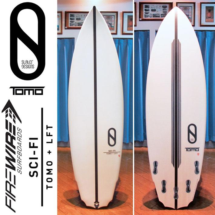 [5.6 8月以降入荷予定] 【送料無料】FIREWIRE SURFBOARDS ファイヤーワイヤー サーフボード SCI-FI サイ・ファイ TOMO [LFT] ショートボード ケリースレーター デザイン