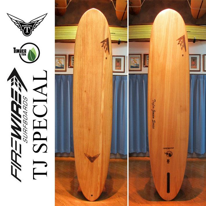 【送料無料】FIREWIRE SURFBOARDS ファイヤーワイヤー サーフボード TJ SPECIAL 9.0 Timber Tek ティンバーテック  SPECIAL-T