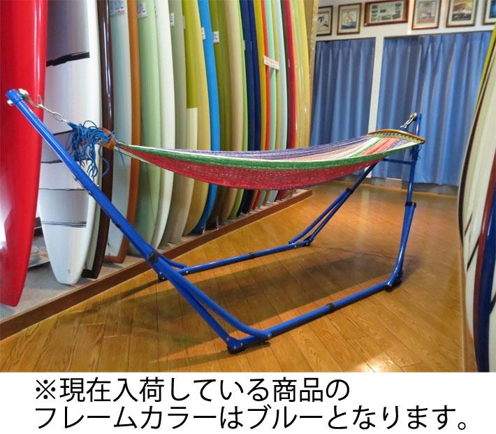 ポータブルハンモック[hammok] マルチネット 【自立式・折りたたみ式・持ち運び可能ハンモック】