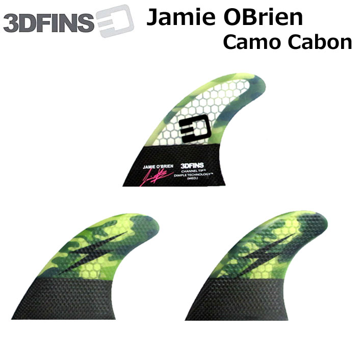 [3dfin]3DFINS 3Dフィン Jamie O'Brien Camo Carbon トライフィン サーフィン