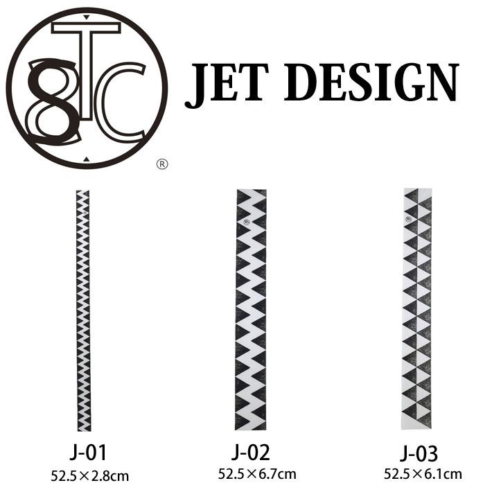 JET DESIGN【ジェットデザイン】 ステッカー