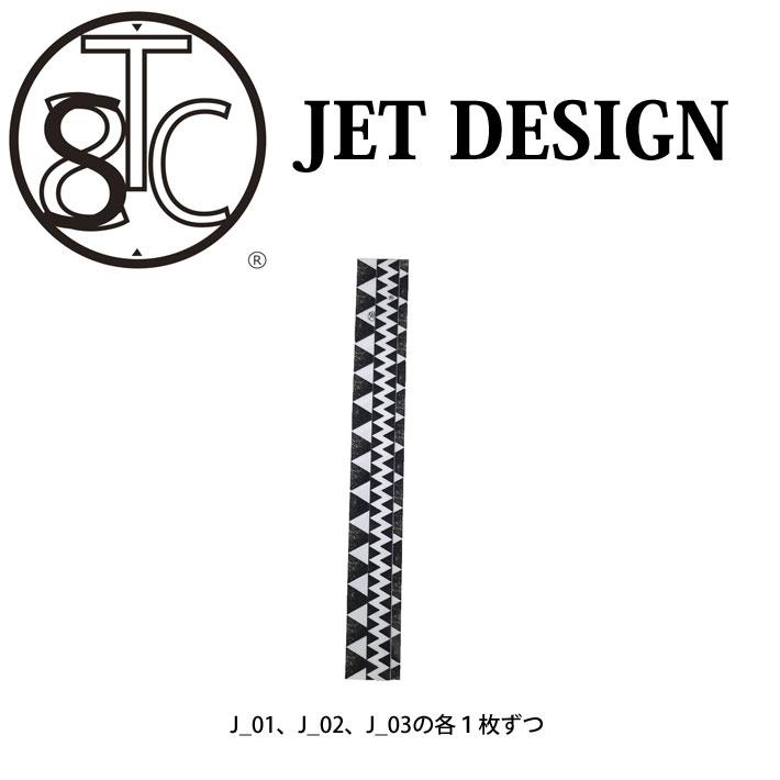 JET DESIGN COMBO【ジェットデザイン】 ステッカー