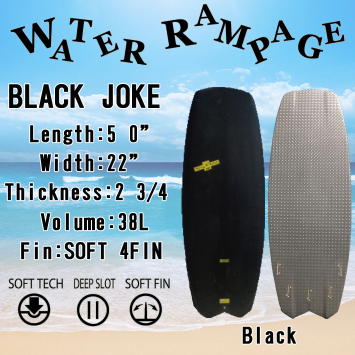WATER RAMPAGE  ウォーターランページ サーフボード BLACK JOKE 5'0 BLACK ショートボード ソフトボード スポンジボード