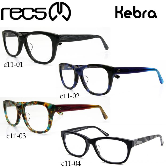 recs レックス Kebura recs-c11 UVカット(アイウェア・メガネ・サングラス)