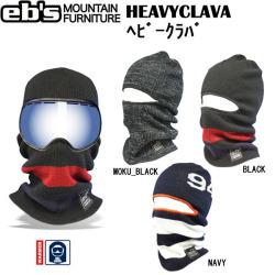 15-16 eb's エビス バラクラバ フェイスマスク HEAVYCLAVA