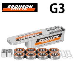 BRONSON 【ブロンソン】BEARING スケートボード ベアリング G3 sk8