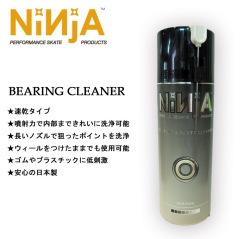NINJA ベアリング クリーナー【BEARING CLEANER】ニンジャ スケートボード ベアリング クリーナー