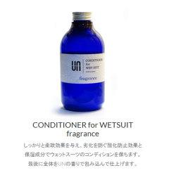 UN アン ウェットコンディショナー CONDITIONER for WETSUIT【ウェットスーツ・ウエットスーツ・コンディショナー】