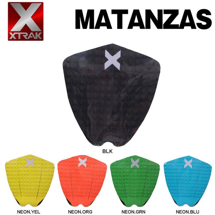 デッキパッド ショートボード用 X-TRAK エックストラック MATANZAS 3ピース デッキパッチ デッキパット サーフィン