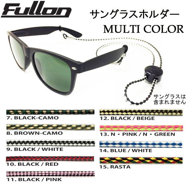 サングラスホルダー FULLON フローン [マルチカラー] MULTI COLOR