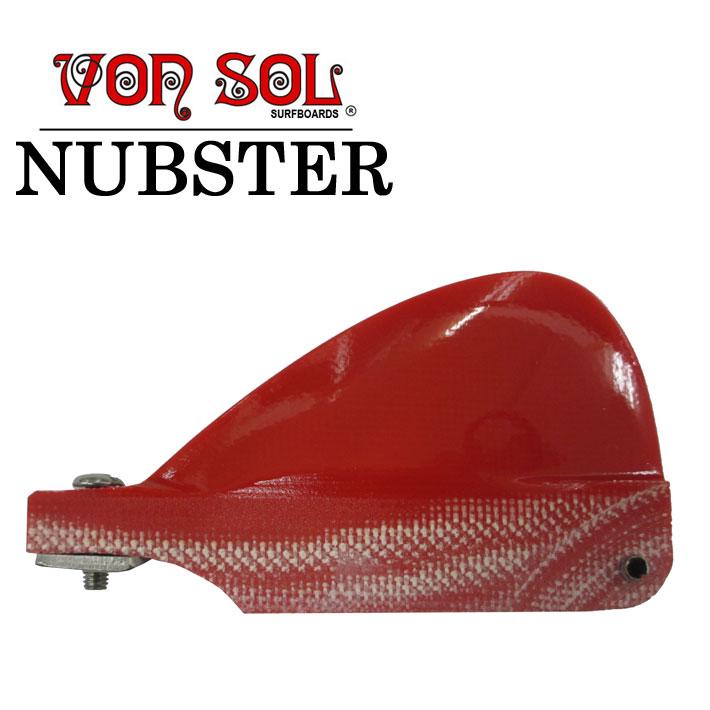 NUBSTER FIN(ナブスターフィン) VON SOL x BOARD WORKS (ボンソルオリジナル ナブスター フィン)ロングボード SUP用