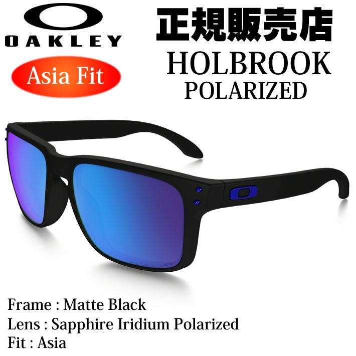 代引料無料 オークリー サングラス OAKLEY ホルブルック HOLBROOK 9244-19 偏光レンズ Asia Fit アジアンフィット 日本正規品