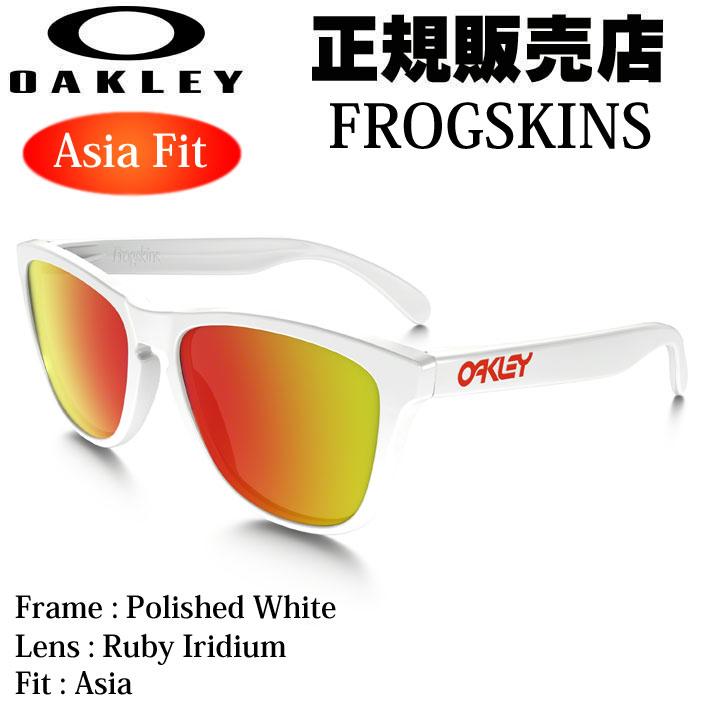 代引料無料 オークリー サングラス OAKLEY フロッグスキン FROGSKIN 9245-44 ASIA FIT アジアンフィット 日本正規品