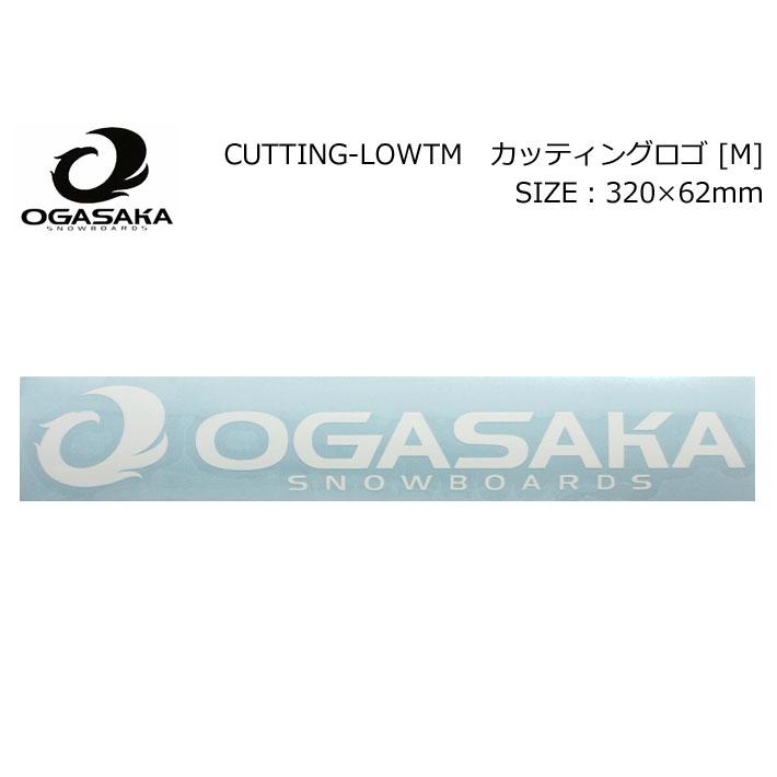 OGASAKA オガサカ スノーボード ステッカー カッティングロゴ M 320mm×62mm STICKER カッティングステッカー