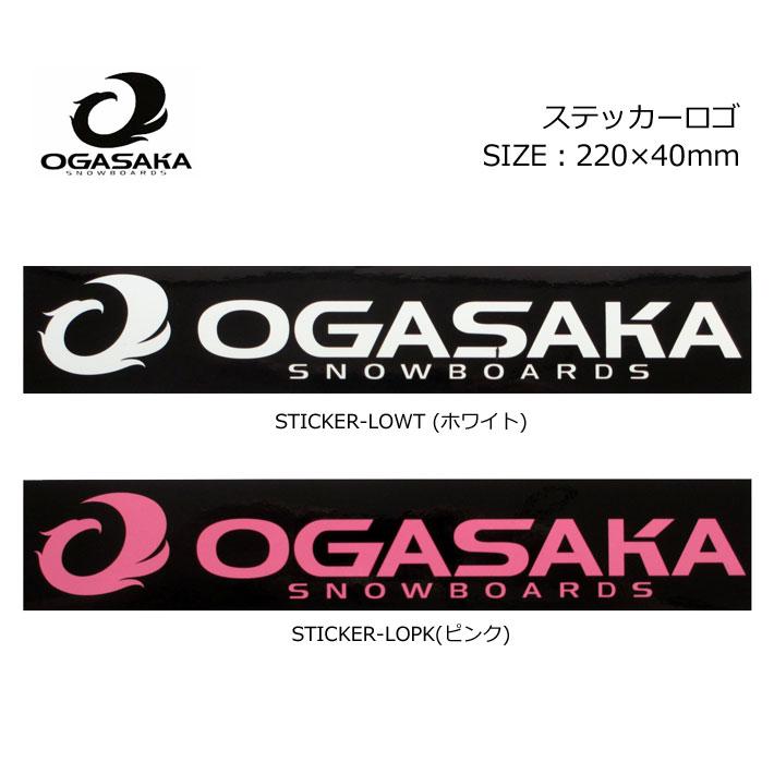 OGASAKA オガサカ スノーボード ステッカー [ステッカーロゴ] 220mm×40mm STICKER プリントステッカー