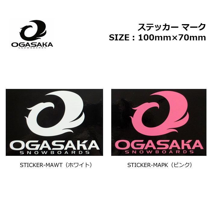 OGASAKA オガサカ スノーボード ステッカー [ステッカー マーク] 100mm×70mm STICKER プリントステッカー