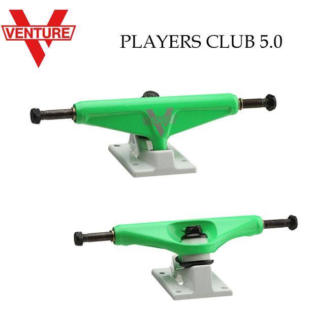 ベンチャー トラック VENTURE TRUCK  PLAYERS CLUB ノーマルトラック [6]