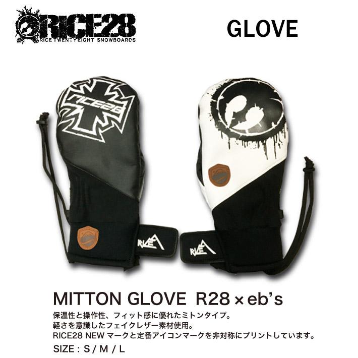 15-16 RICE28 ライス28 MITTON GLOVE R28×eb's ミトングローブ