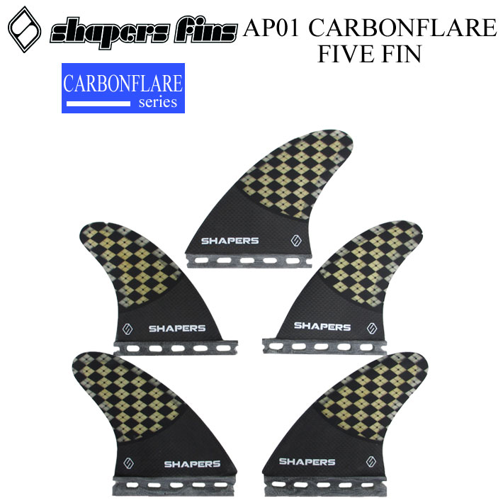 SHAPERS FIN シェイパーズフィン AP01 carbon flare SMサイズ 5フィン アシャー・ペイシー カーボンフレア 5FIN SETUP セット