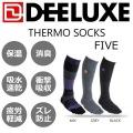 DEELUXE【ディーラックス】THERMO SOCKS FIVE [サーモソックス 5本指]【スノーボード・ソックス・靴下】