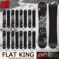 16-17 011 artistic 011�����ƥ����ƥ��å� ���Ρ��ܡ��� FLAT KING �ե�åȥ��� [146-155] �����С��ܡ��� ����ȥ� ��