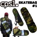 cpsl. 【カプセル】 SKATEBAG#1 【スケートバック#1】 CAMO 【カモ】 8.25インチまで収納可能 スケートボード バッグ