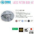 TAVARUA ���Х륢 ��ǥ����� �����եϥå� LADIES PATTERN BEACH HAT CHECK��[2051-1208]UV���� UV���å�[���ǥ�]