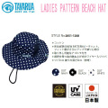 TAVARUA ���Х륢 ��ǥ����� �����եϥå� LADIES PATTERN BEACH HAT DOT [2051-1208][���ǥ�]