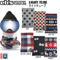 15-16 eb's ���ӥ� LIGHT TUBE ���Ρ��ܡ��ɡ��ͥå��������ޡ�