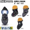 15-16 eb's ���Ρ��ܡ��ɡ��ե������ޥ��� GIRLS MASK