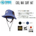 TAVARUA ���Х륢 �����եϥå� COOL MAX SURF HAT[3051-1204]������ޥå��� �����եϥå� �ӡ����ϥå� [���ǥ�]