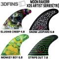 【在庫限り】 3DFINS 【3D フィン】 MOON RAKERR  XDS ARTIST SERIES トライフィン