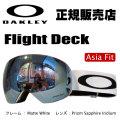 オークリー ゴーグル OAKLEY Flight Deck フライトデッキ 7074-03 プリズム PRIZM アジアンフィット 日本正規品 16-17