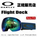 オークリー ゴーグル OAKLEY Flight Deck フライトデッキ 7074-05 プリズム PRIZM アジアンフィット 日本正規品 16-17
