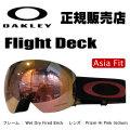オークリー ゴーグル OAKLEY Flight Deck フライトデッキ 7074-08 プリズム PRIZM アジアンフィット 日本正規品 16-17