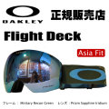 オークリー ゴーグル OAKLEY Flight Deck フライトデッキ 7074-09 プリズム PRIZM アジアンフィット 日本正規品 16-17