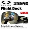 オークリー ゴーグル OAKLEY Flight Deck フライトデッキ 7074-13 プリズム PRIZM アジアンフィット 日本正規品 16-17