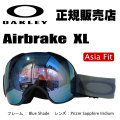 OAKLEY SNOW GOGGLE PRIZM AIRBRAKE XL 7078-06 オークリー スノーゴーグル エアブレイクXL プリズム  アジアンフィット 日本正規品 16-17