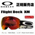 オークリー ゴーグル OAKLEY Flight Deck XM フライトデッキXM 7079-01 プリズム PRIZM アジアンフィット 日本正規品 16-17