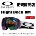 オークリー ゴーグル OAKLEY Flight Deck XM フライトデッキXM 7079-03 プリズム PRIZM アジアンフィット 日本正規品 16-17