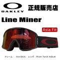 オークリー ゴーグル OAKLEY LINEMINER ラインマイナー 7080-06 プリズム PRIZM アジアンフィット 日本正規品 16-17