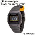 FreeStyle (フリースタイル) 腕時計 FS10017008 SHARK CLASSIC SILICON シャーククラシックシリコン ラッピング可