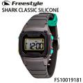 FreeStyle (フリースタイル) 腕時計 FS10019181 SHARK CLASSIC SILICON シャーククラシックシリコン ラッピング可