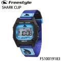 FreeStyle (フリースタイル) 腕時計 FS10019183 SHARK CLIP シャーククリップ ラッピング可