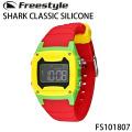 FreeStyle フリースタイル 腕時計 防水 [FS101807] SHARK CLASSIC SILICON 【シャーククラシック シリコン】【ラッピング】
