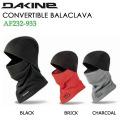 2015 DAKINE �������� �ե������ޥ��� �Х饯��� CONVERTIBLE BALACLAVA [AF232-933] ˹��