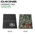 15-16 DAKINE ダカイン デッキパッド LANDING PAD AF232-970 スノーボードグッズ